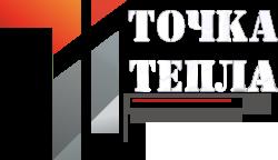 «ТочкаТепла» - продажа отопительного оборудования