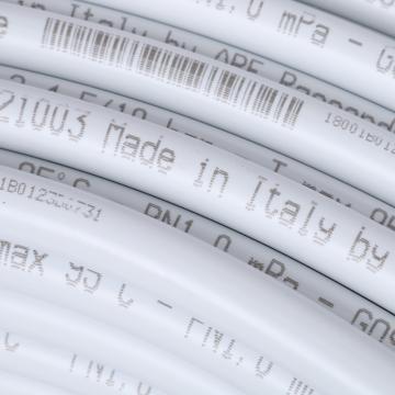 Трубы металлопластиковые PE-Xb/Al/PE-Xb 16 х 2,0, 200м (Stout - Италия)