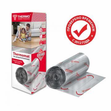 Нагревательные маты под паркет и ламинат Thermomat TVK-LP-1 размер 0,5x2 130Вт (THERMO - Шведция)