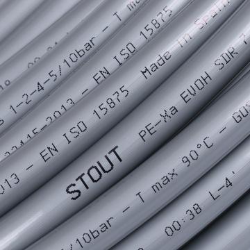 Труба PE-Xa/EVOH 20х2,8 универсальная, серая,  100м (Stout - Испания)